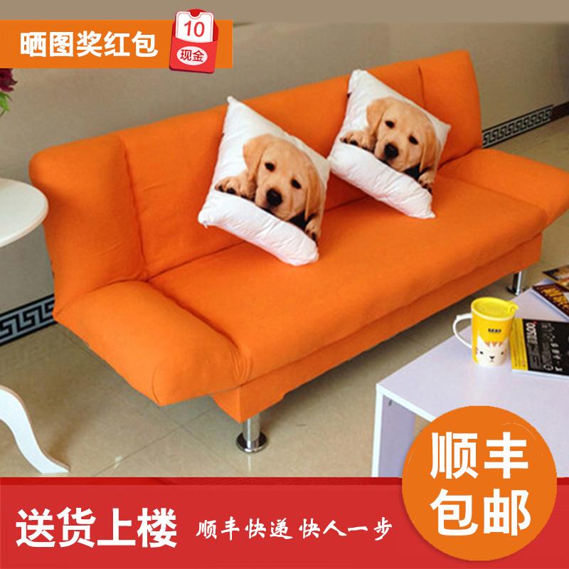 特价小户型1.2 1.5 1.8米折叠多功能简易沙发 双人三人布艺沙发床