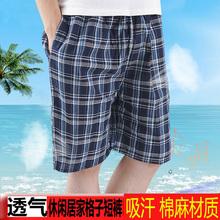 夏格子沙滩裤男纯棉宽松大码五分裤休闲中老年短裤男速干大裤衩薄