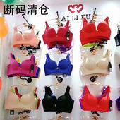 艾里夫内衣文胸无钢圈套装正品调整型内衣女收副乳矫正聚拢奶罩罩