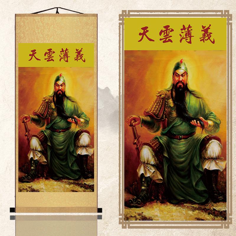 Китайское прикладное искусство Артикул 564087799662