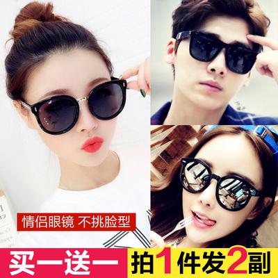 2018新款太阳镜女韩版明星款时尚潮显瘦眼镜大框圆脸百搭情侣墨镜