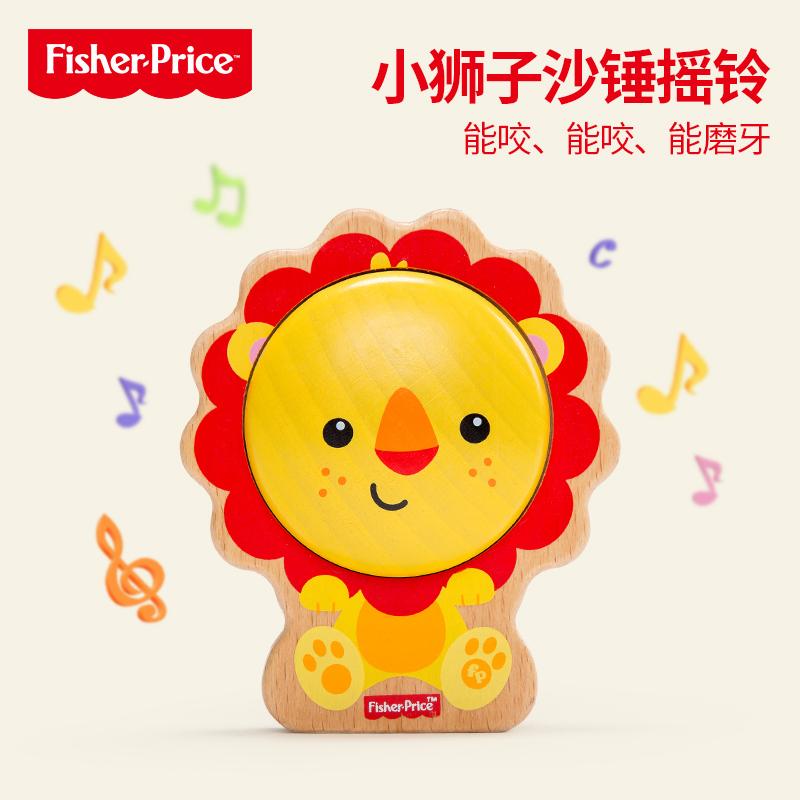 费雪木质沙锤 婴幼儿音乐摇铃宝宝沙球乐器儿童安抚玩具1-3岁礼物