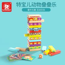 特宝儿儿童叠叠乐亲子互动层层叠彩虹塔抽积木宝宝叠叠高益智玩具
