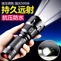 紫外线文玩灯堵石鉴定365nm行火照玉石专用强光手电筒珠宝紫光灯