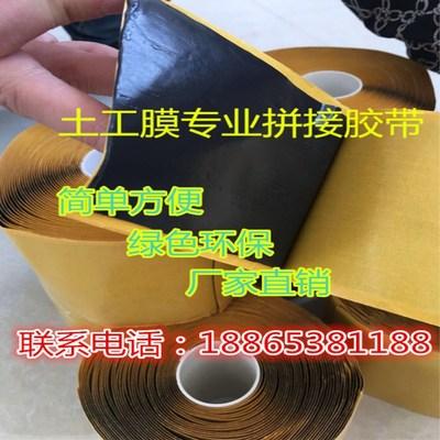养殖黑塑料薄膜hdpe土工膜鱼塘藕池蓄水池防渗膜防水布专用胶带