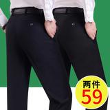 夏季职业装西服裤子男士商务休闲裤宽松直筒男裤薄款西裤工装长裤