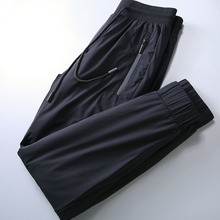 JSBD Winter High-end Cold-proof Cotton Pants, Wind-proof, Waterproof, Thickened and Warm Men's Gaiters, Leisure Cotton Pants