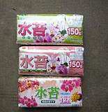 Water moss, dry moss, water, water, grass, compressed high quality butterfly orchid special substrate 150g