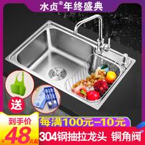 新款水槽橱柜一体全不锈钢单双槽柜洗衣柜阳台洗面盆浴室柜洗菜池