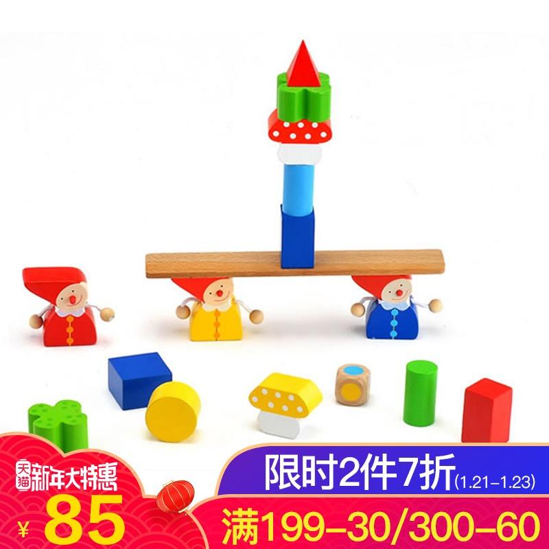 德国goki儿童小丑平衡木木质玩具桌面游戏男孩礼物早教叠叠乐包邮