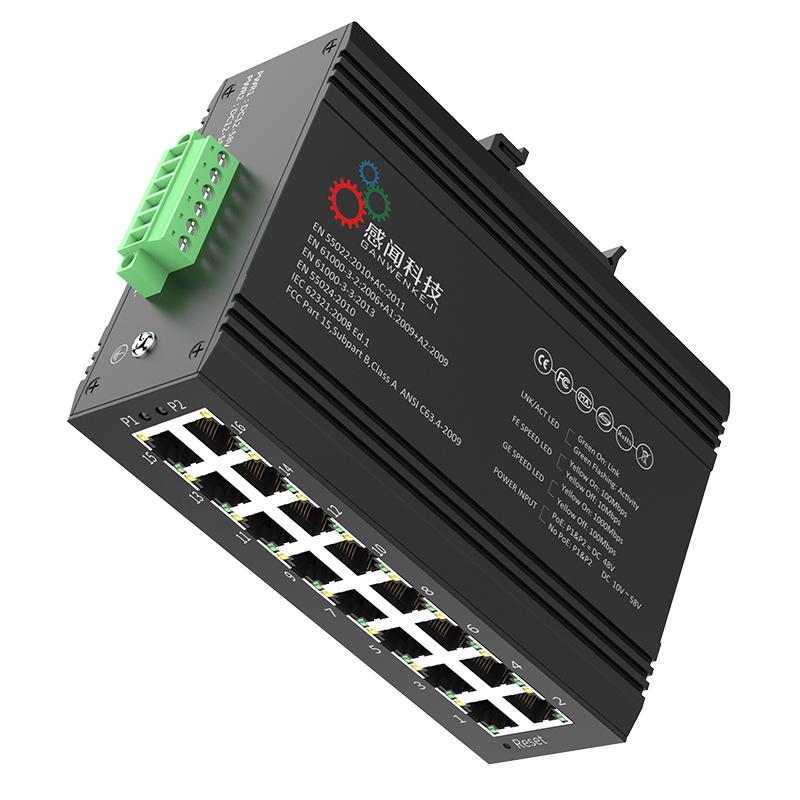 工业以太网交换机百兆16口非管理导轨式耐高温低温6516F防雷