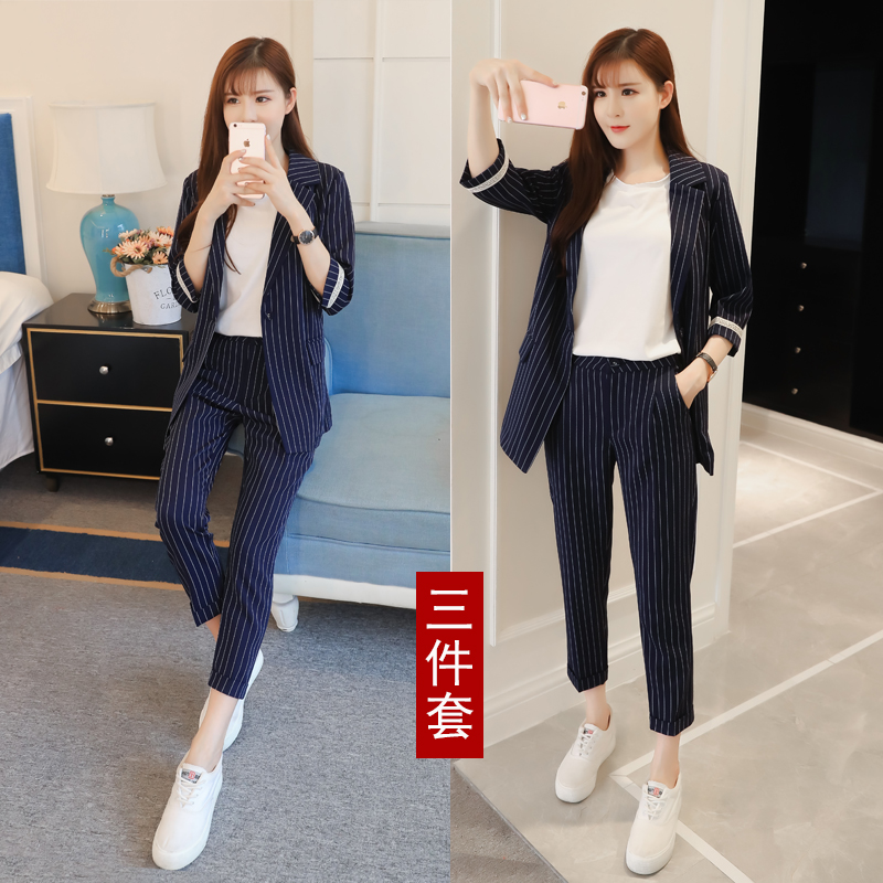 spring women's clothes fashion was thin vertical stripes five points sleeve suit nine pants T-shirt office
