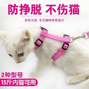溜 绳遛猫神咪溜引绳专用胸绳器牵挣防猫咪绳猫猫脱猫猫猫背带 链