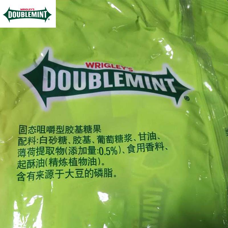 绿箭薄荷口香糖片装100片原味清新口气口嚼糖批发大瓶装休闲零食