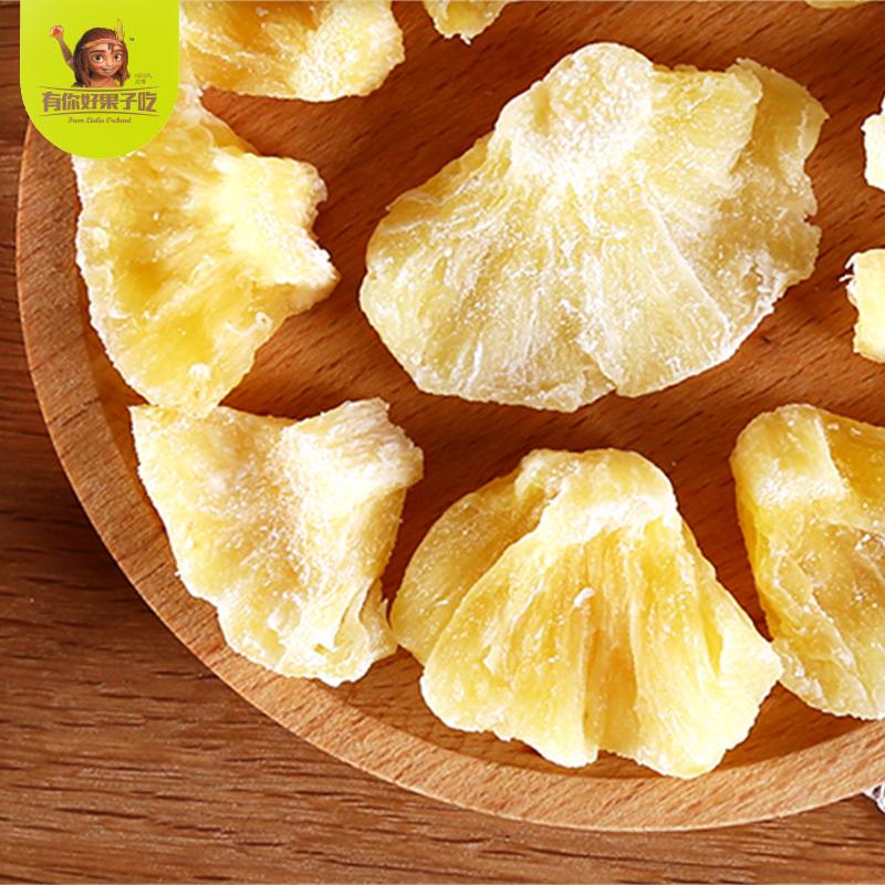 溜溜梅凤梨干108g*2袋酸甜水果干果脯办公室零食小吃新鲜菠萝片