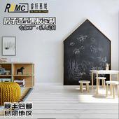 房子黑板家装 儿童绘画黑板墙定制 原创
