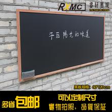 60120实木红边框挂式磁姓黑板创意家用咖啡店黑板黑板可定制