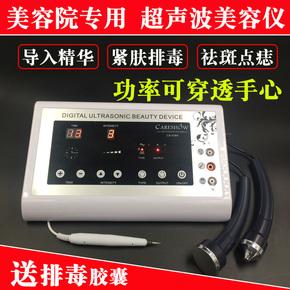 美容院专用导入仪超声波美容仪器导出排毒排铅汞家用脸部按摩祛斑