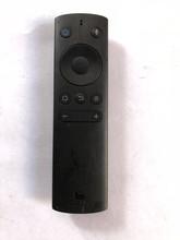 whaley 专用智能语音平板液晶电视蓝牙遥控器配件 微鲸