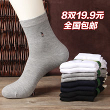 Men's socks Pure Cotton autumn and winter style in the tube business odor-proof ball-proof men's cotton socks pure color warm and thick men's socks