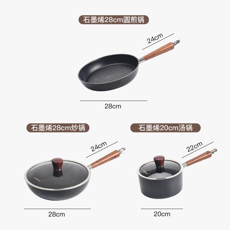 HAPPYCALL韩国进口锅具套装不粘锅四件套 石墨烯超导炒锅煎锅汤锅