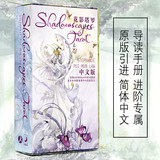 Shadow TAROT exclusive brand shadow single brand only SHADOWSCAPES TAROT llewellyn H-