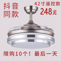 Invisible mute LED ceiling fan light fan living room dining room bedroom home simple electric fan lighting fan chandelier