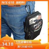 7.12寸男士手机腰包竖款华为P8max大容量X2大屏6.8寸斜挎手机小包