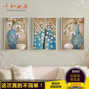 欧式静物装饰画客厅现代卧室床头挂画餐厅沙发背景墙画古典壁画