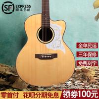 民谣纯木吉他