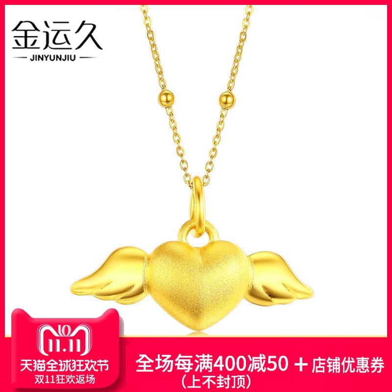 黄金3D硬足金爱心天使翅膀心形项链吊坠转运珠路路通女友