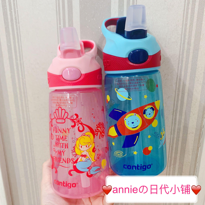 美国Contigo康迪克悠享儿童吸管杯 宝宝便携水杯防摔防漏不含BPA