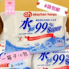 包邮 日本Akachan 1箱178 6包 阿卡佳纯水99%婴儿湿巾擦手口PP