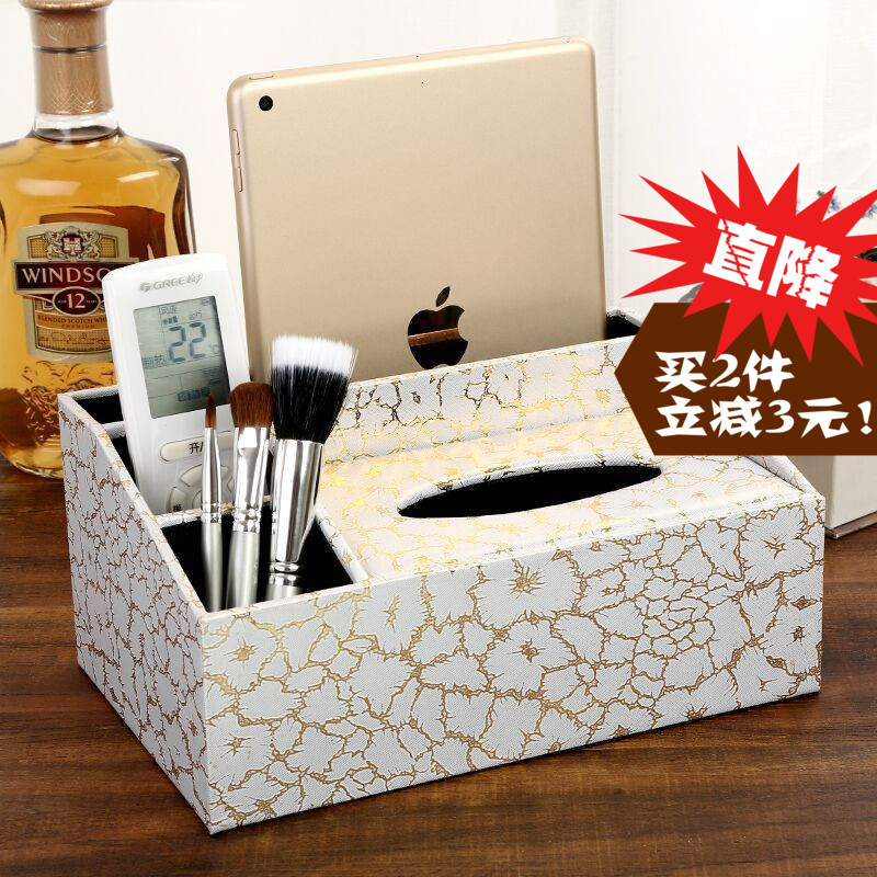 欧式餐巾纸盒多功能