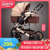 belecoo贝丽可高景观婴儿推车可坐躺折叠双向四轮减震宝宝手推车