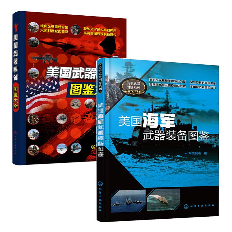 Политические и военные книги Артикул 591812496162