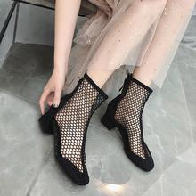 粗跟高跟鞋 包头凉鞋 网红罗马凉靴女镂空短靴子女网纱夏季2019新款