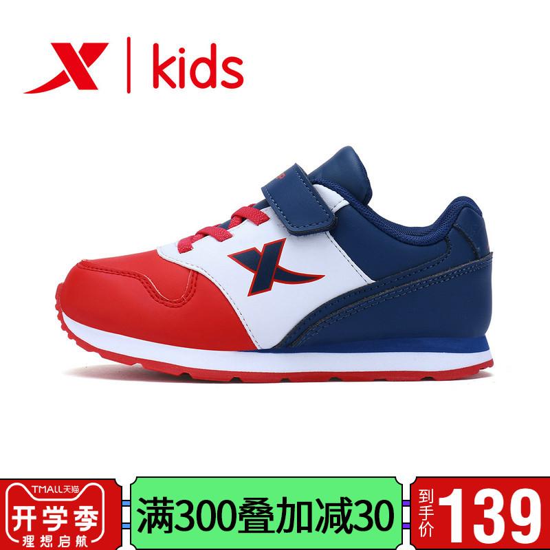 特步童鞋男童女童運動鞋2019新款兒童休閑鞋小童跑步寶寶鞋健康鞋