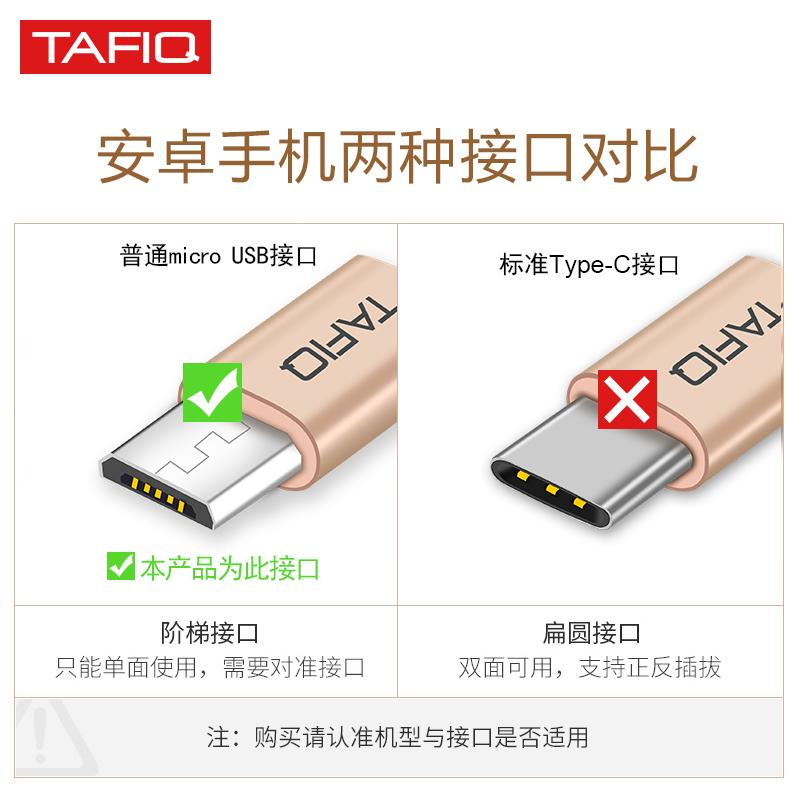 塔菲克安卓数据线原装充电器高速usb通用快充闪充适用小米三星oppo华为vivo酷派手机充电宝加长单头2米正品短