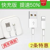 软嵇55S指环支架iphone6plus手机壳女款66S苹果