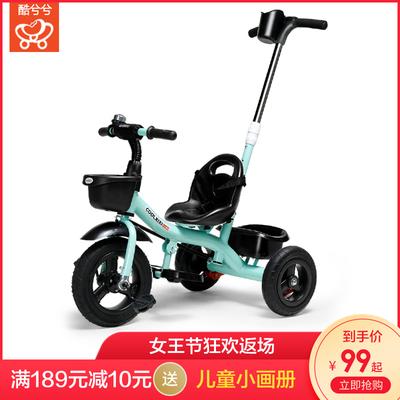 婴幼儿童三轮车脚踏车1-3岁手推车宝宝自行车小孩2-6岁童车大号