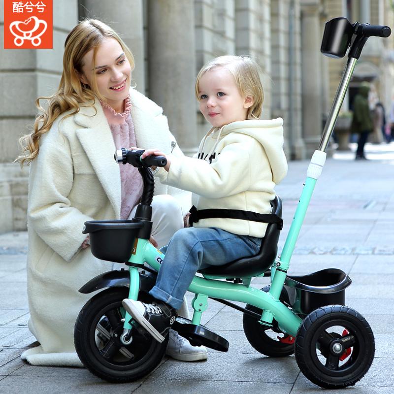 小孩车子三轮脚踏车