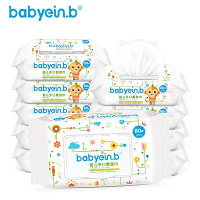 怡恩贝 婴儿手口湿巾10包800抽