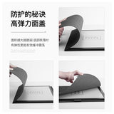 SONY electronic paper case 13.3-inch dpt-rp1 /10.3 inch dpt-cp1 electronic paper book case folding light shell
