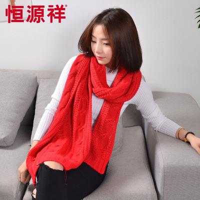 恒源祥毛线围巾女粗线针织长款保暖可爱加厚简约甜美红色冬季学生