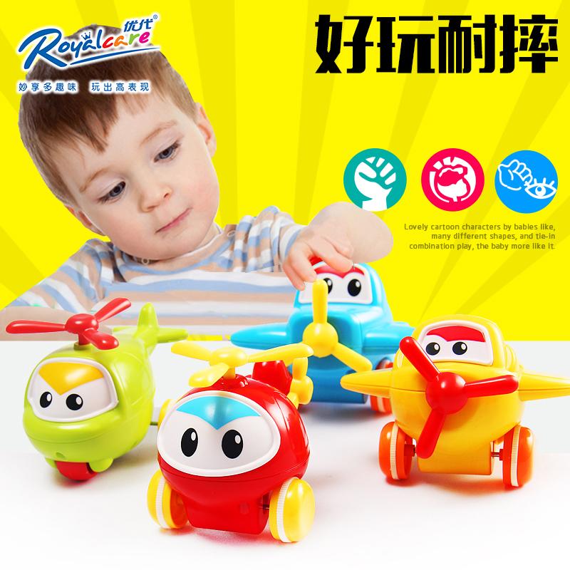 Игрушки для мальчиков Артикул 541112725767