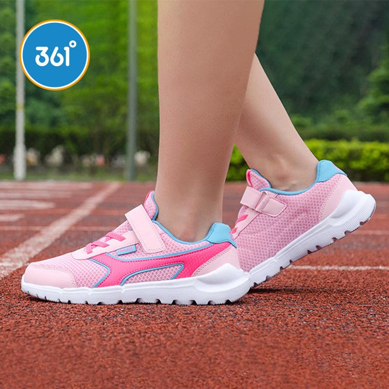儿童361度运动鞋女