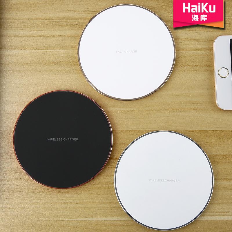 iphoneX无线充电器苹果8P手机iphone8plus三星s8底座QI快充ip板X