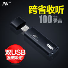 JNN-Q19Pro recording pen professional mini U disk micro ultra small HD remote voice control noise reduction MP3 machine