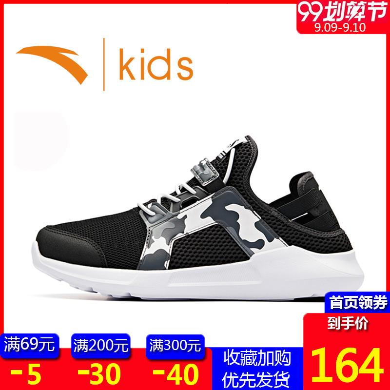 安踏童鞋男童休闲鞋2019秋季新款儿童运动鞋中大童网面透气跑步鞋
